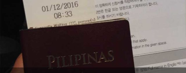 How to Check South Korean Visa Status Online - BRYOLOGUE