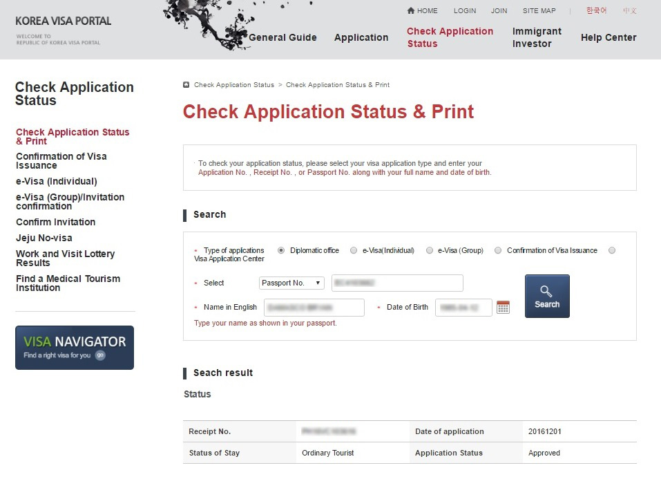 visa.go.kr Visa Application status online - application approved