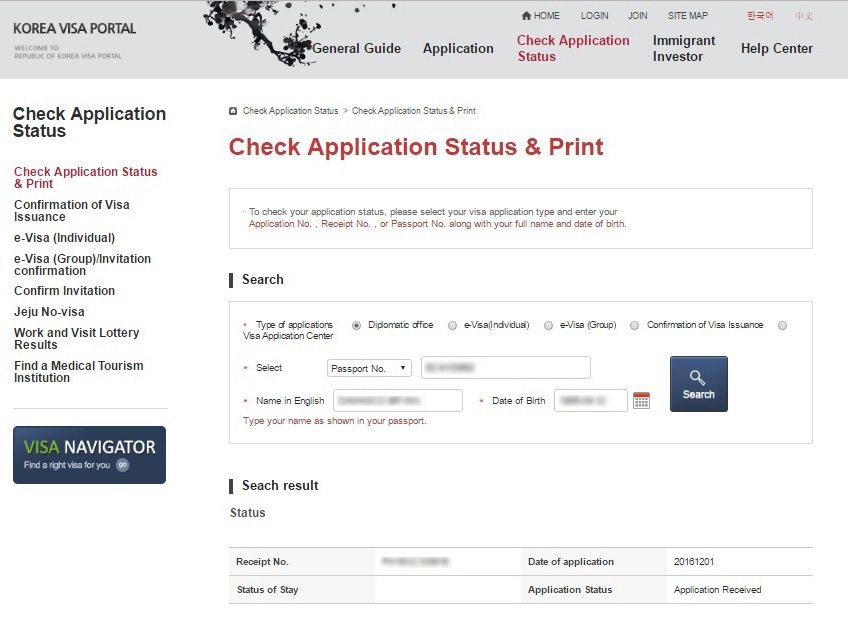 visa.go.kr Visa Application status online - application received