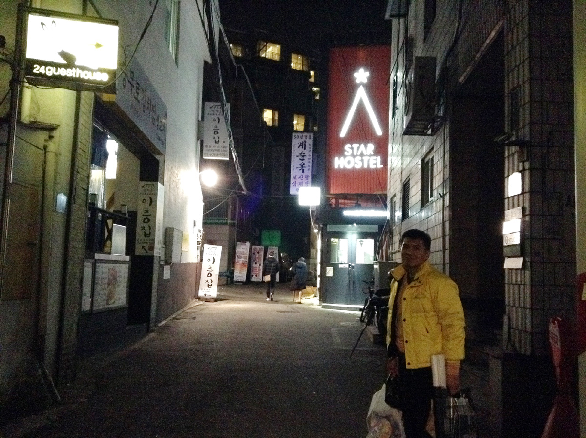 Star Hostel in Chungmuro at night