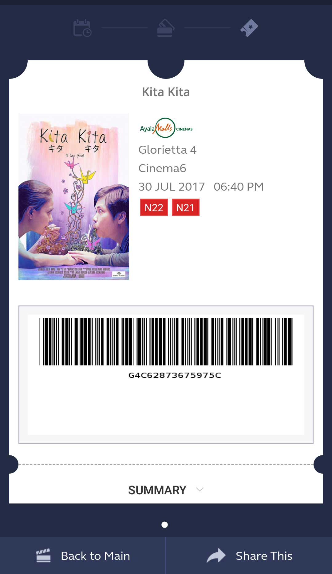 Our GMovies E-Ticket for the movie 'Kita Kita (2017)'