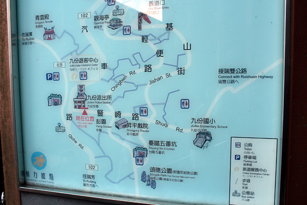 027 Map of Jiufen