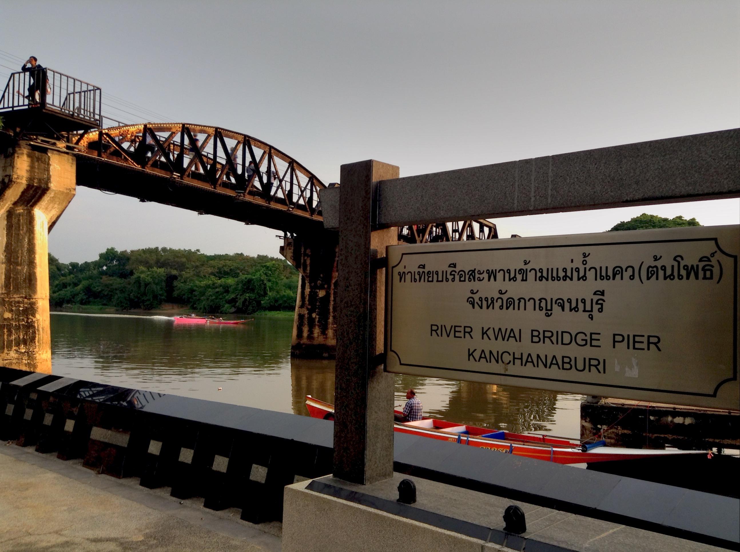 Next to the bridge