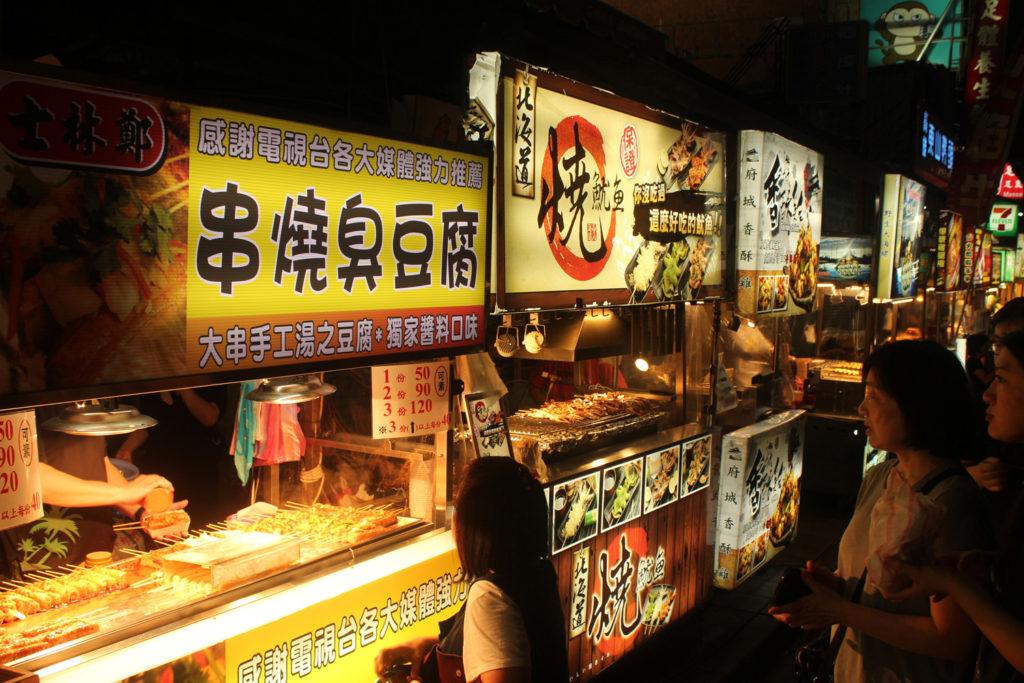 025 Dinner at Shilin Night Market