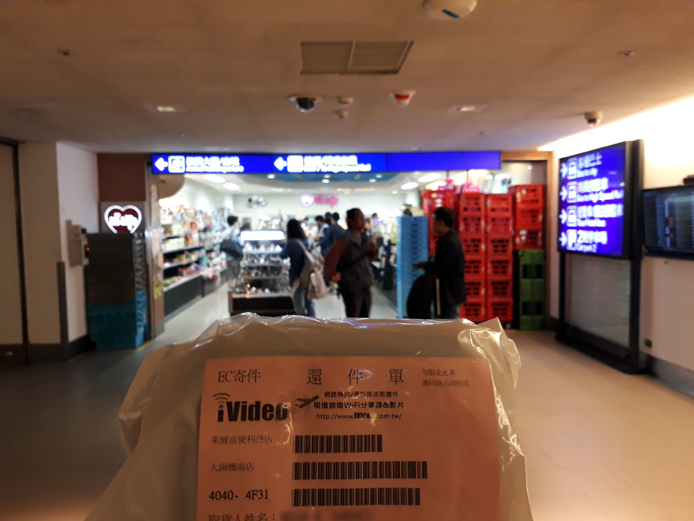 031 Return the iVideo pocket wifi at HiLife grocery